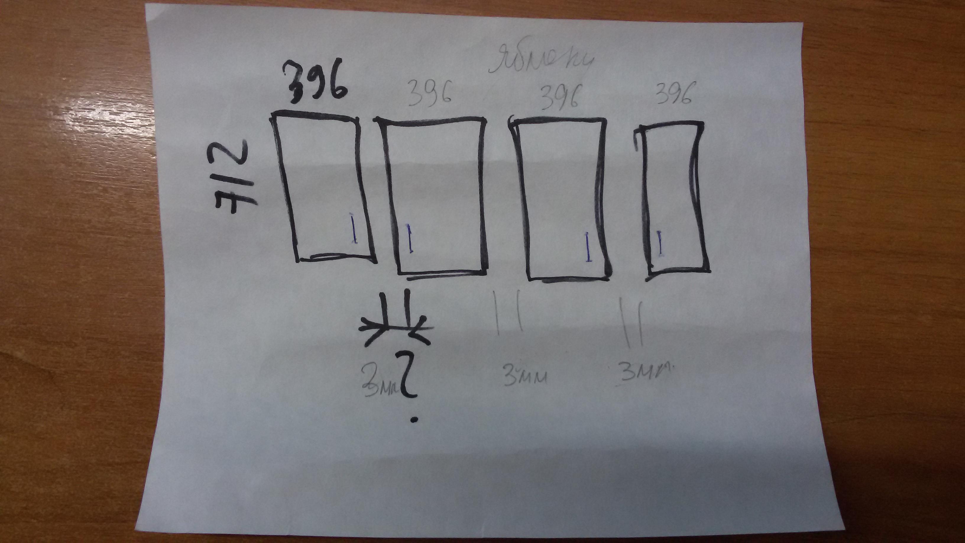 эскиз чертеж фасадов для кухни