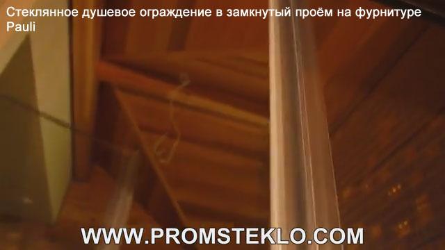 видео душевые стеклянные кабины
